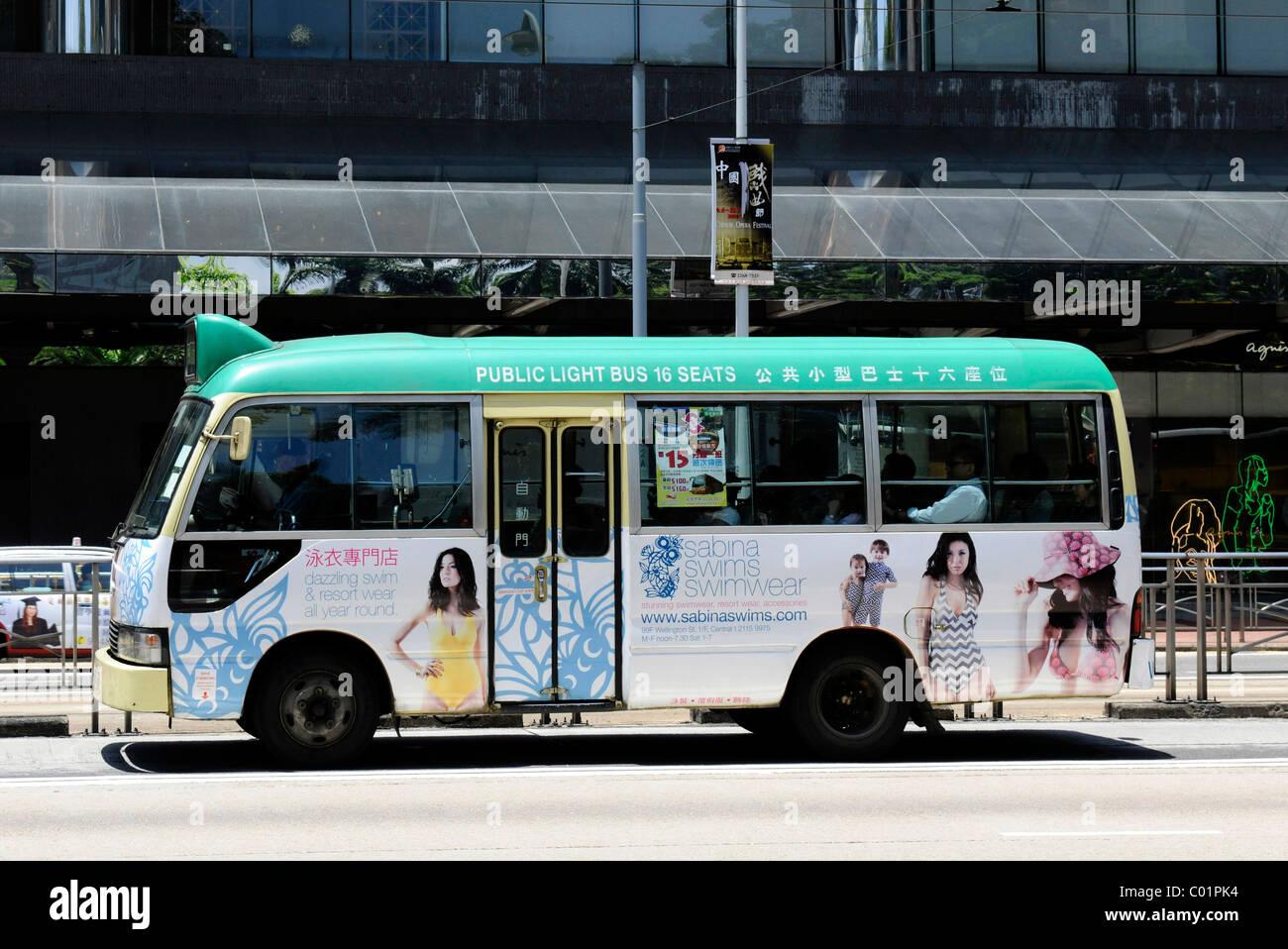 Minibus, Hong Kong, China, Asia - Stock Image