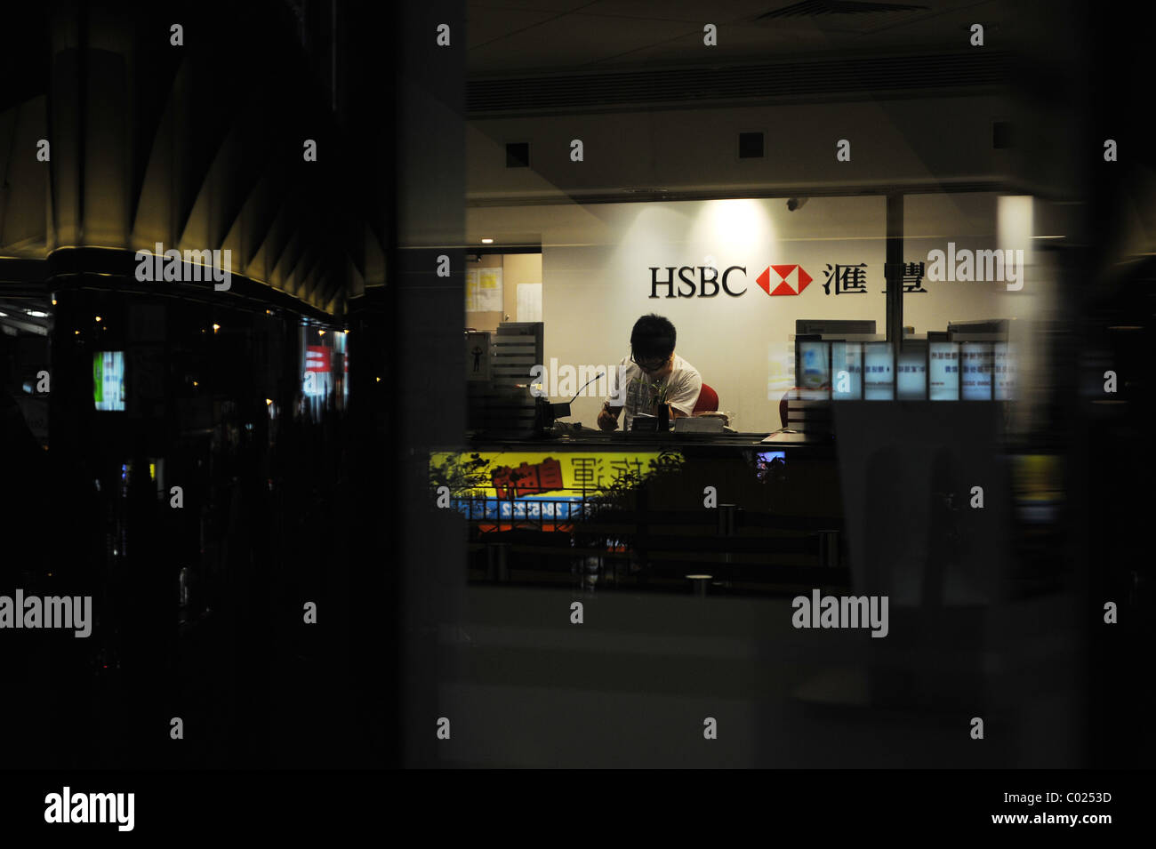 Bank Clerk inside a HSBC Branch, Hong KongHong Ko Stock Photo