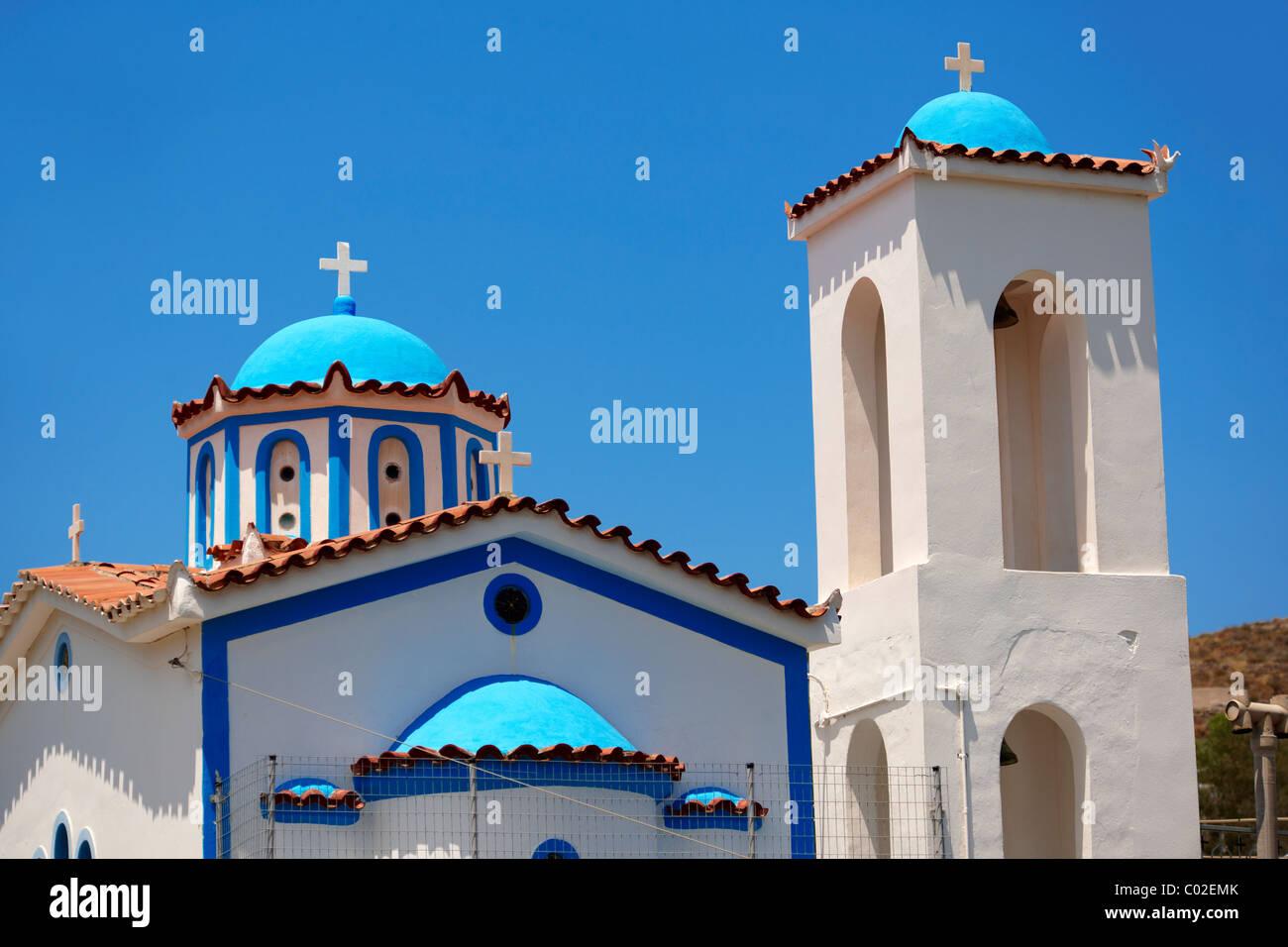 Nunnery of Ayia Aikaterini, Aegina, Greek Saronic Islands Stock Photo