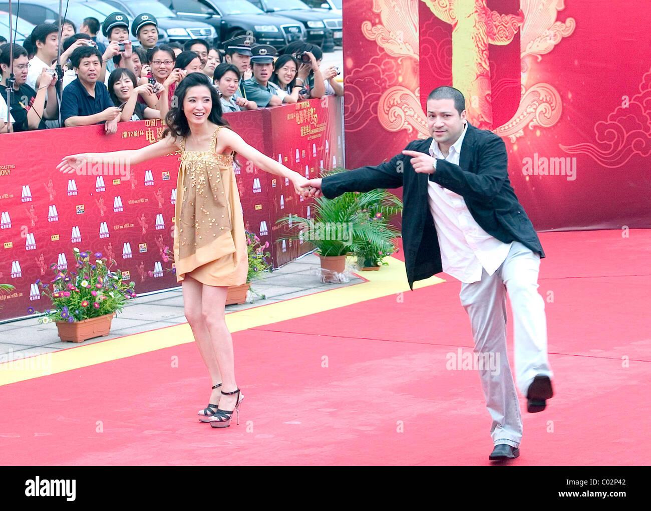 pics Gong Beibi