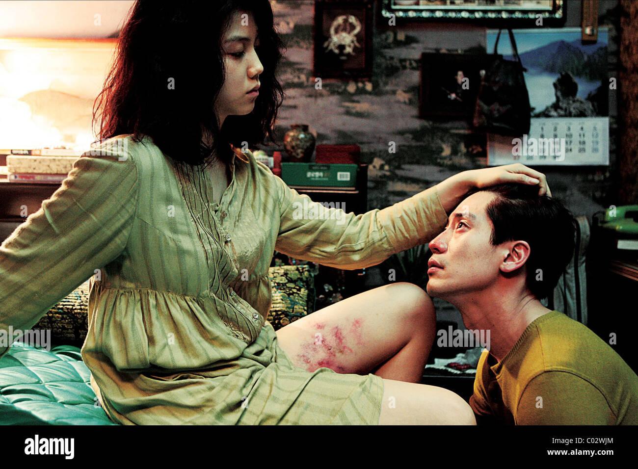 OK-VIN KIM THIRST; BAKJWI (2009) Stock Photo