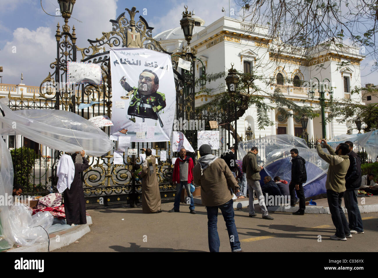 anti-Mubarak protestors at People's Assembly, Cairo, Egypt - Stock Image
