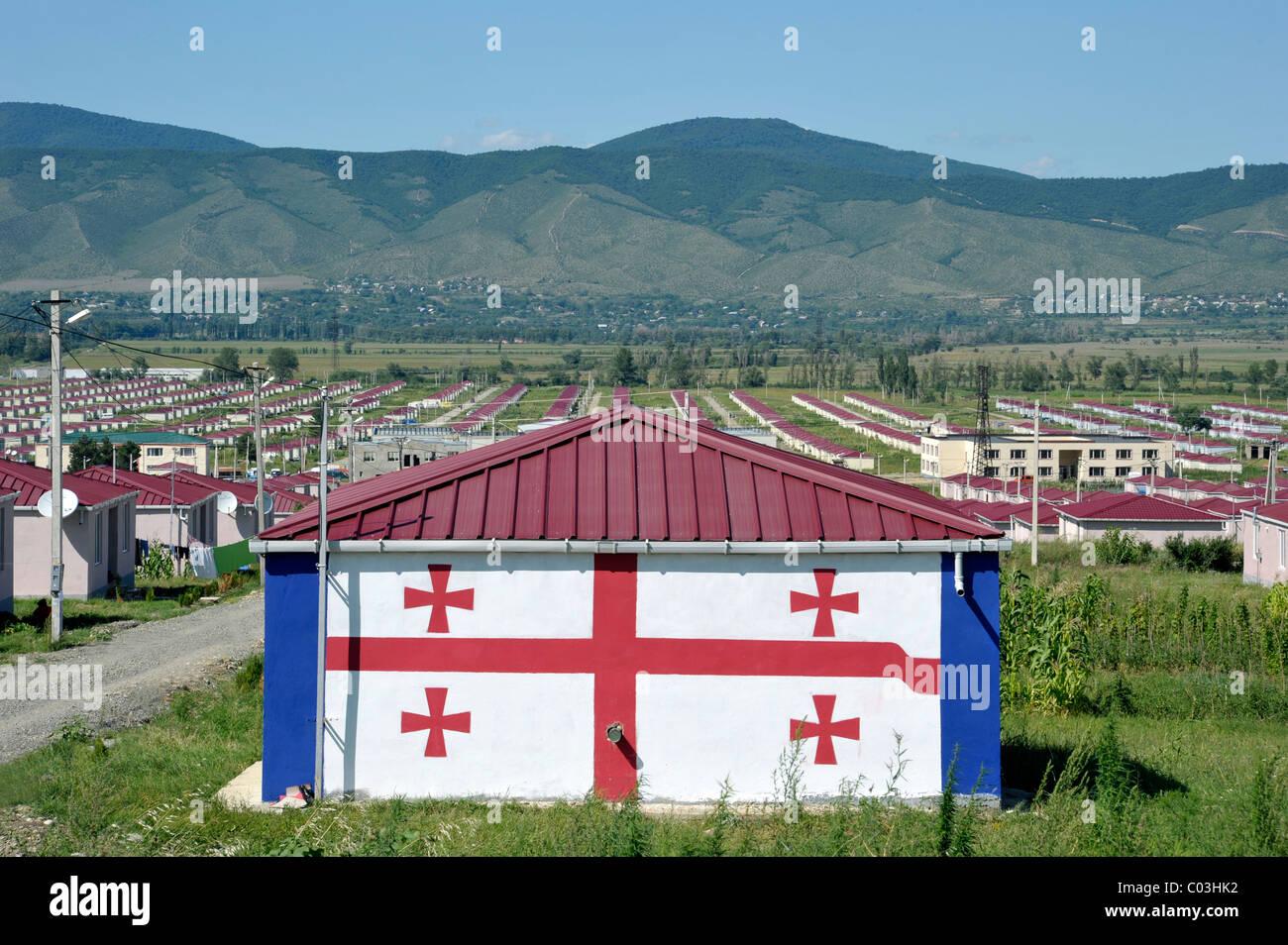 View to the border with South Ossetia, new settlement, Igoeti, Georgia, Western Asia - Stock Image