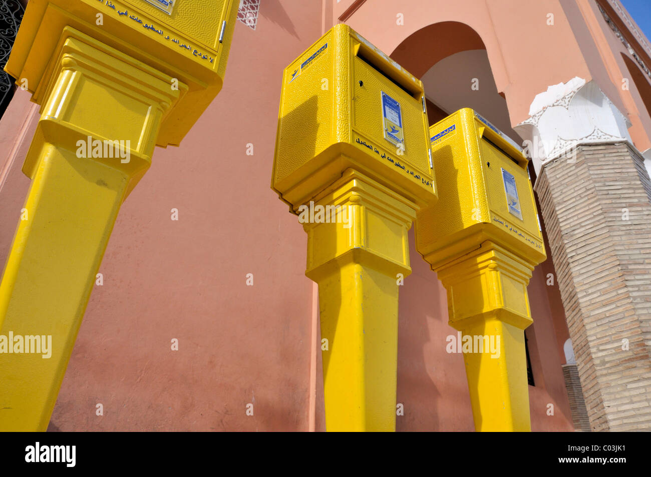 Postboxes of the Royal Moroccan Post, Poste Maroc, Marrakech, Morocco, Africa - Stock Image