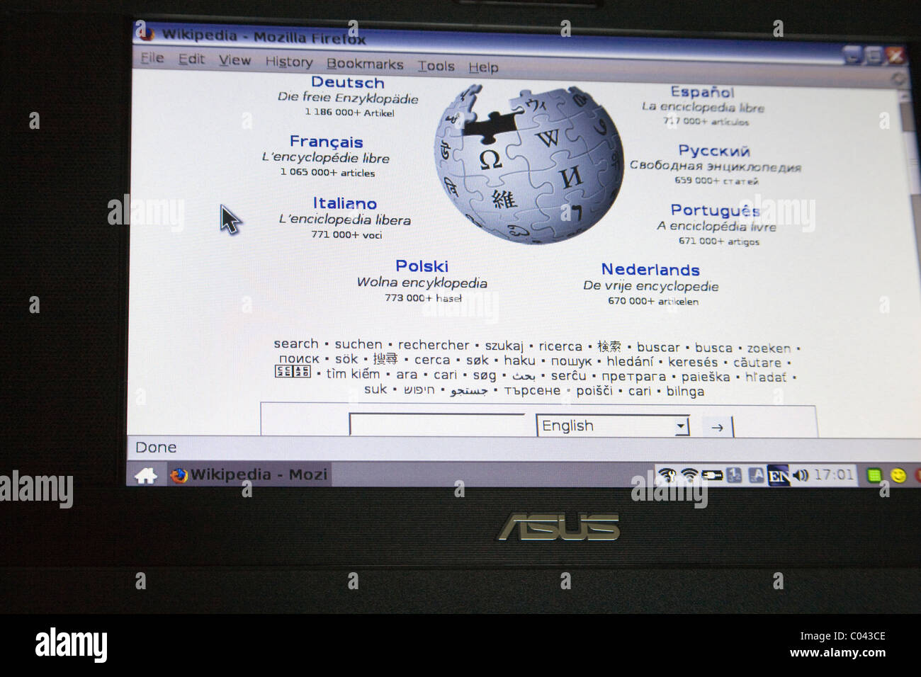 Close up screen of a computer notebook showing Wikipedia