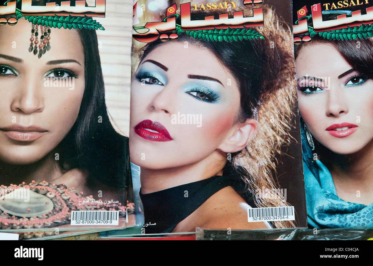 Colorful Egyptian show biz magazines. - Stock Image