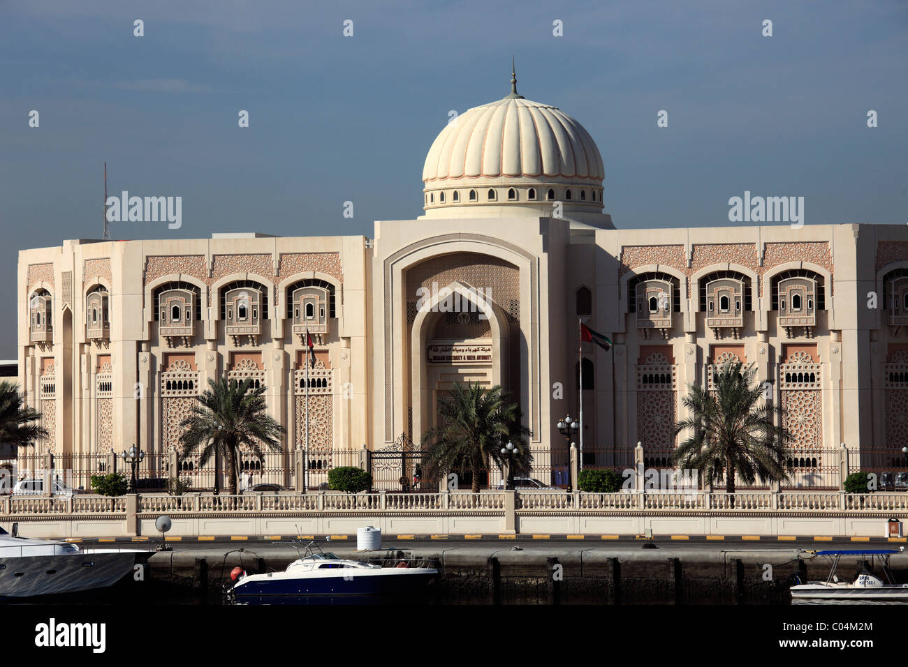 United Arab Emirates Sharjah Electricity Water Authority Stock Photo Alamy