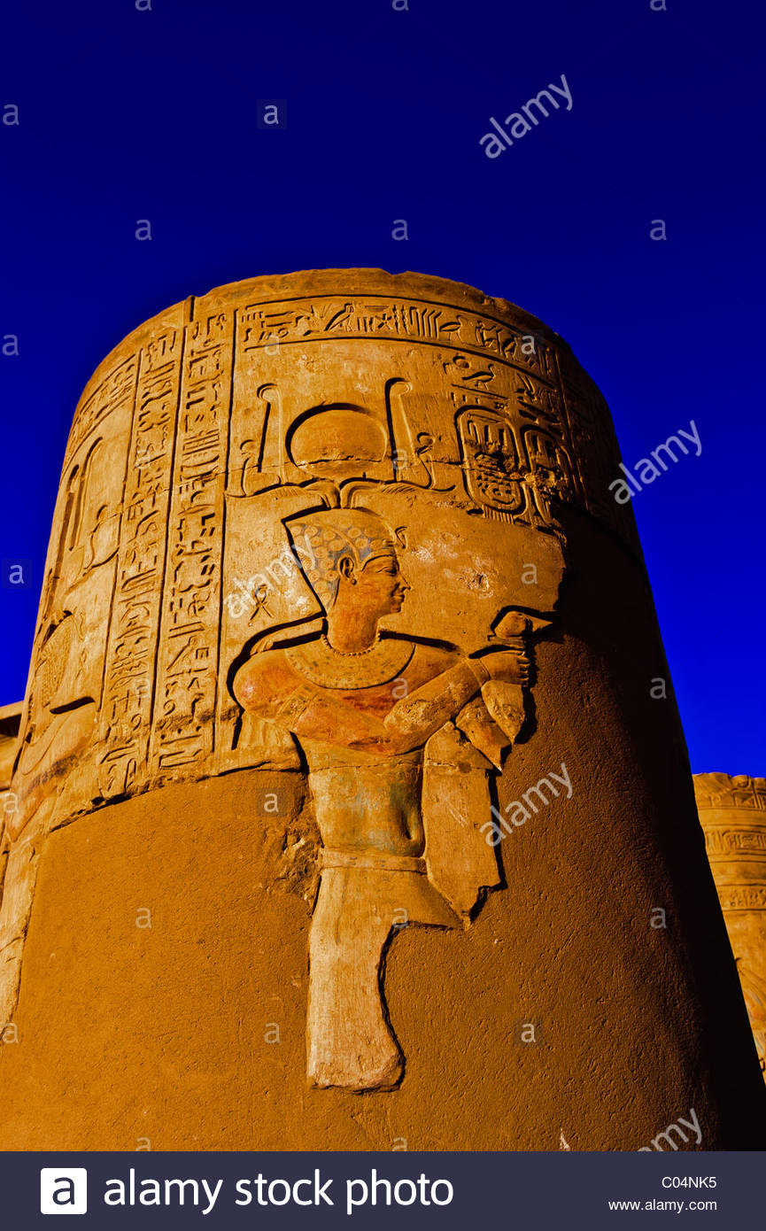 Temple of Haruris and Sobek at Kom Ombo, on the Nile River, Egypt Stock Photo