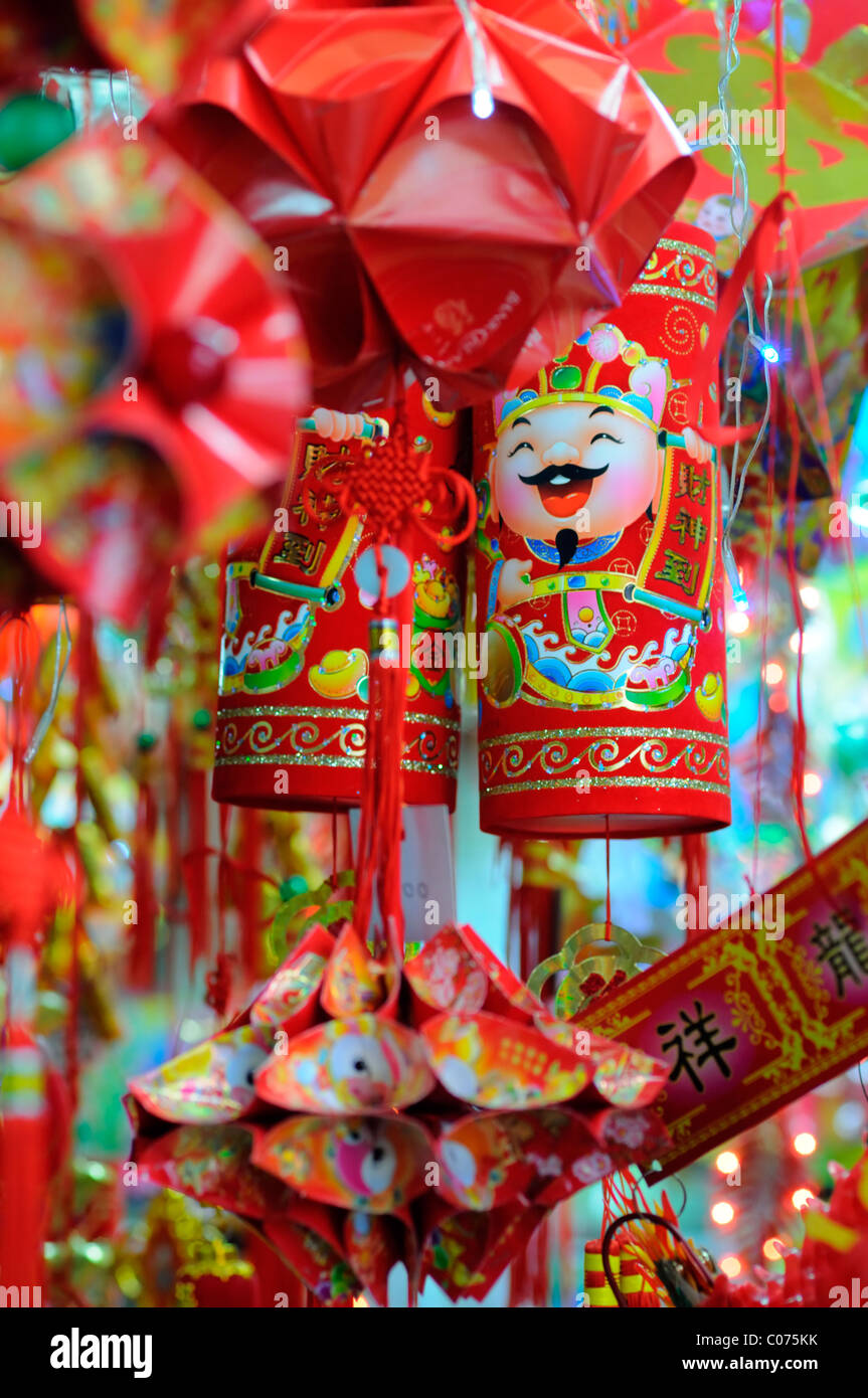 Chinese Decorations Lanterns New Year Good Luck Fortune Symbol Stock