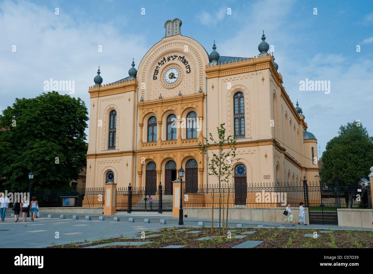 Synagogue, Pecs, Hungary, Europe - Stock Image