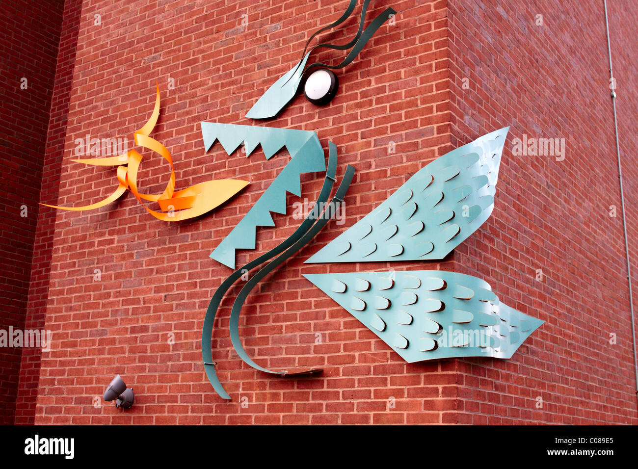 Artwork near Children's ward at St George's hospital in Tooting - Stock Image