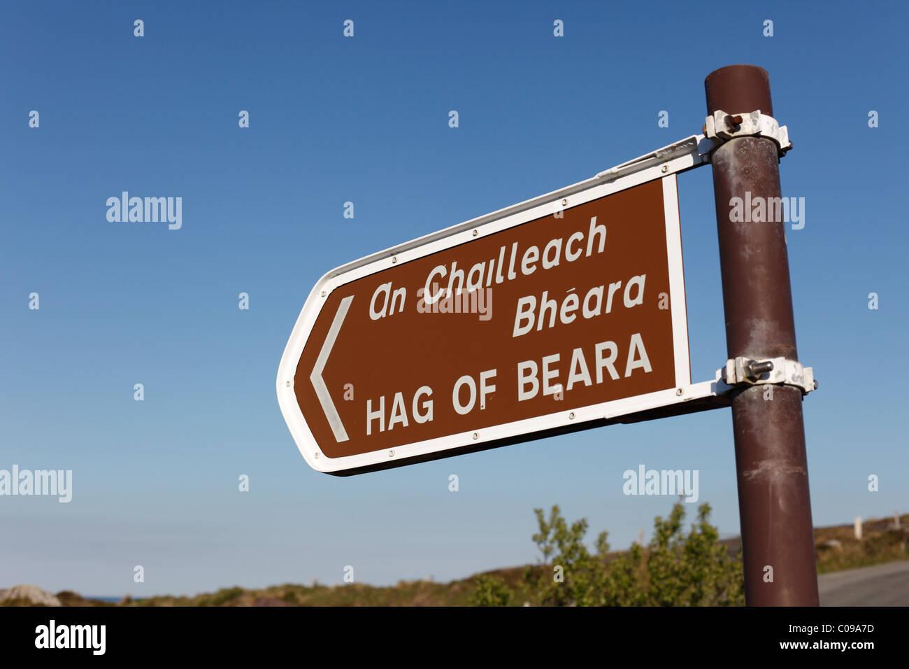 Signpost, Cailleach Bheara, Hag of Beara, Eyeries, Beara Peninsula, County Cork, Ireland, British Islands, Europ Stock Photo