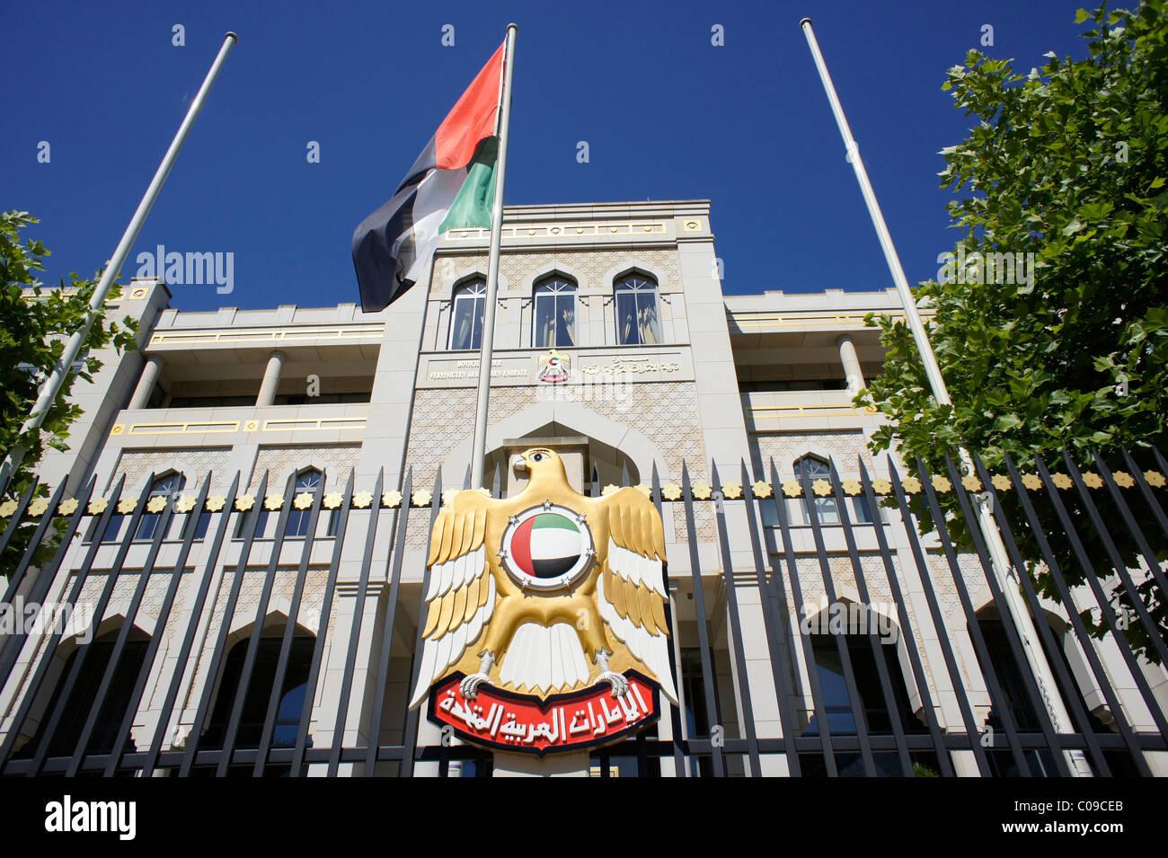 Embassy of the United Arab Emirates, Berlin, Germany, Europe ...