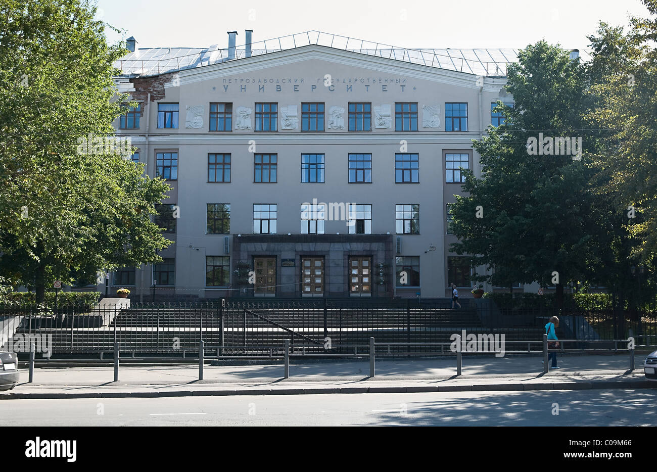 General education schools of the city of Beregovo: addresses and phone numbers