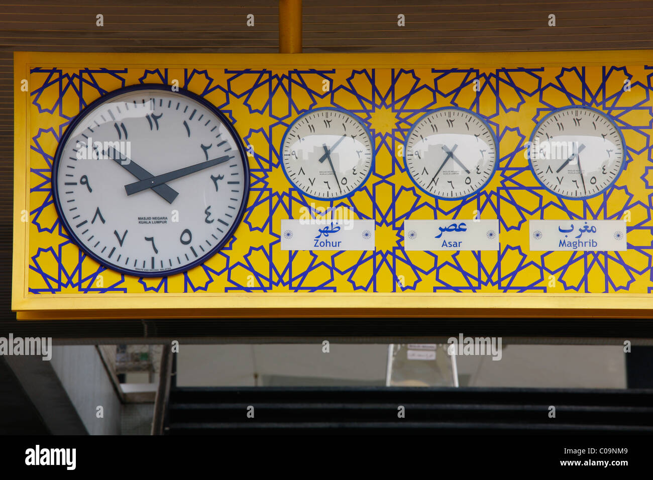 Islamic Prayer Clock Stock Photos Amp Islamic Prayer Clock