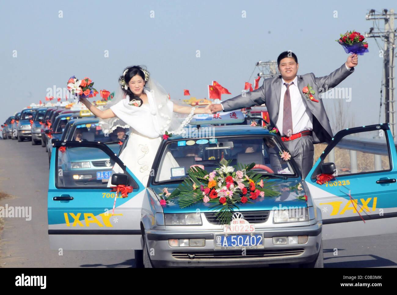 SEX ESCORT Harbin