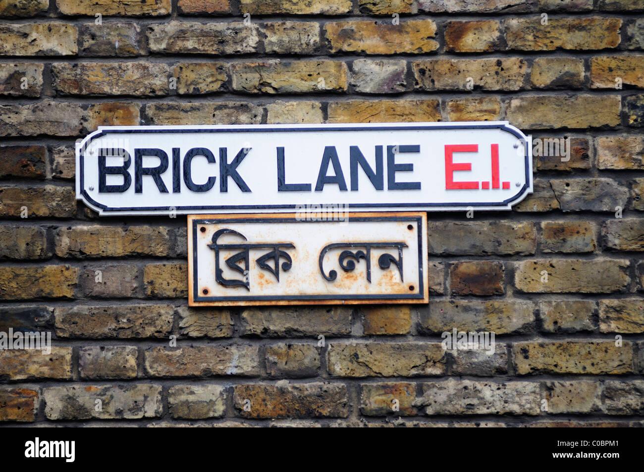Bilingual Brick Lane E1 street sign, London, England, Uk Stock Photo