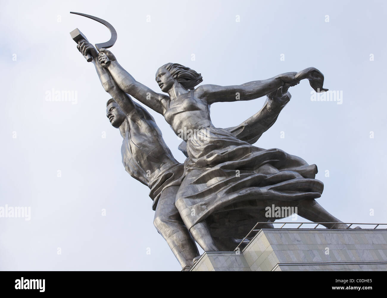 Worker and Kolkhoz Woman (Collective Farm Girl) monument, designed by Vera Mukhina, Moscow, Russia - Stock Image