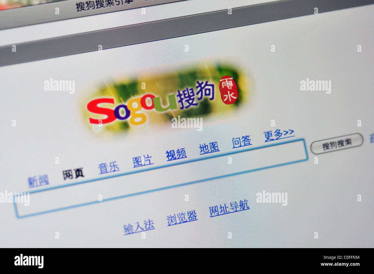 Sogou - Chinese search engine website - Stock Image