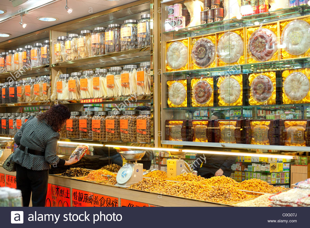 Dried and preserved food shop, Kowloon, Hong Kong, China - Stock Image