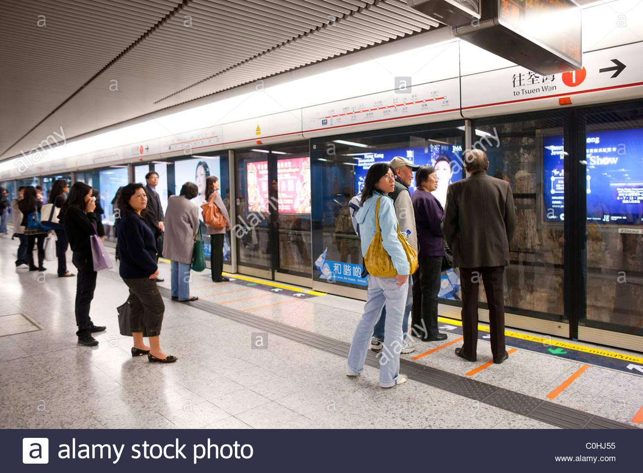Subway station at Hong Kong, China - Stock Image