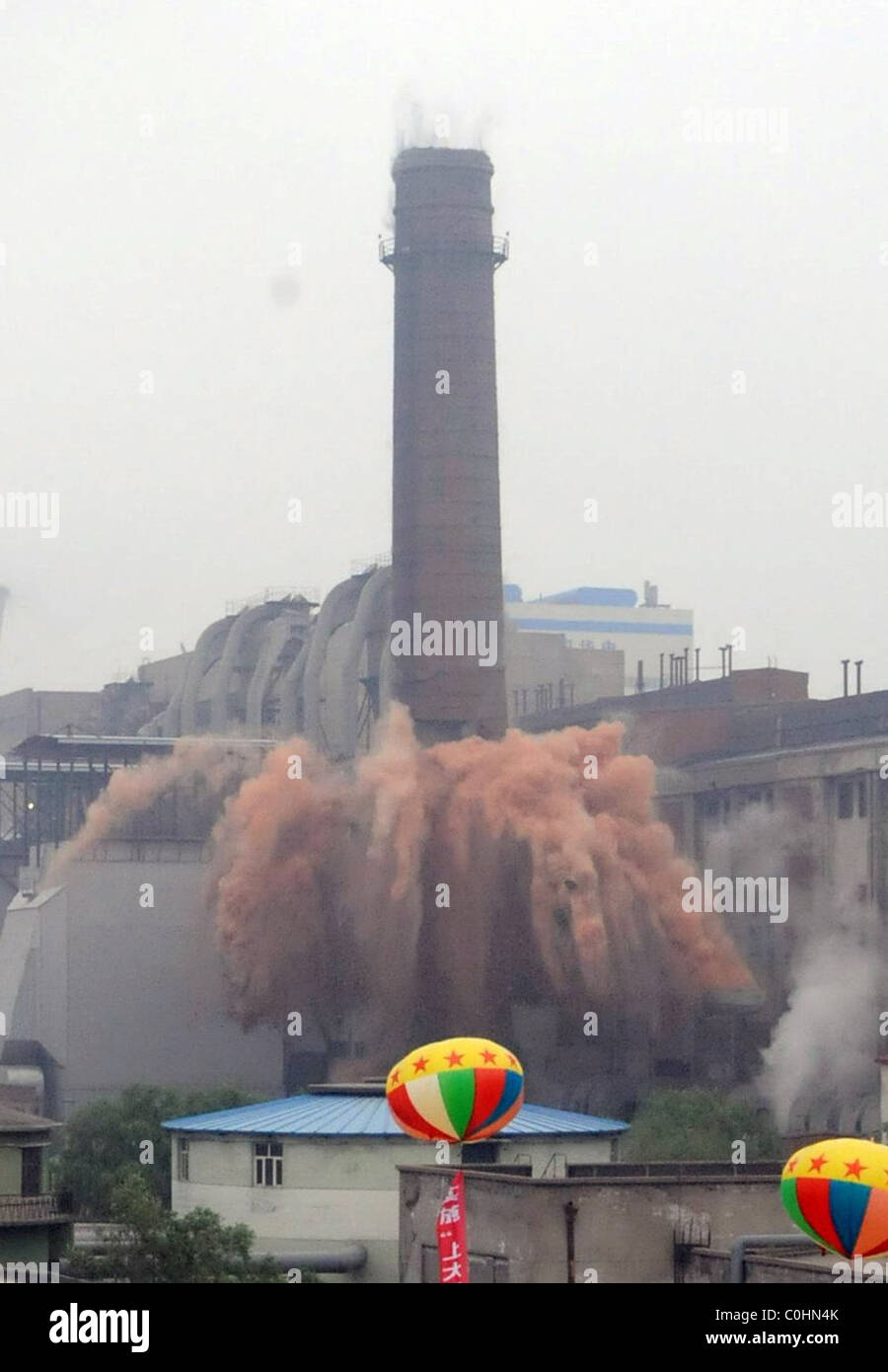Chimney Brought Down A Chimney  Feet Tall Is Demolished In An Explosion In Harbin In Chinas Heilongjiang