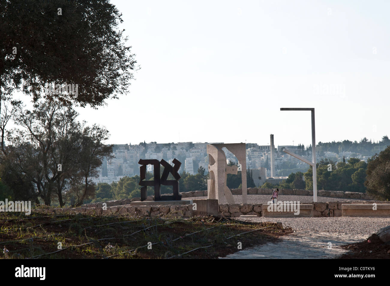 The Israel Museum Jerusalem,including the Shrine of the Book and the Billy Rose Sculpture Garden by Isamu Noguchi Stock Photo