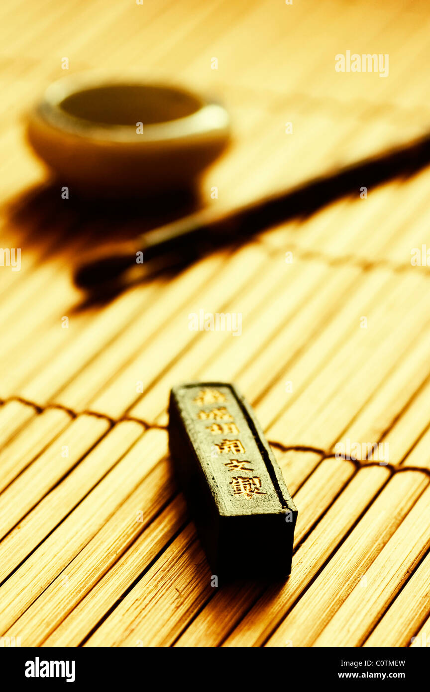 oriental art of calligraphy - Stock Image