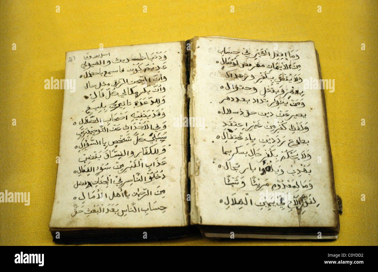 Early Quran Manuscript - Stock Image