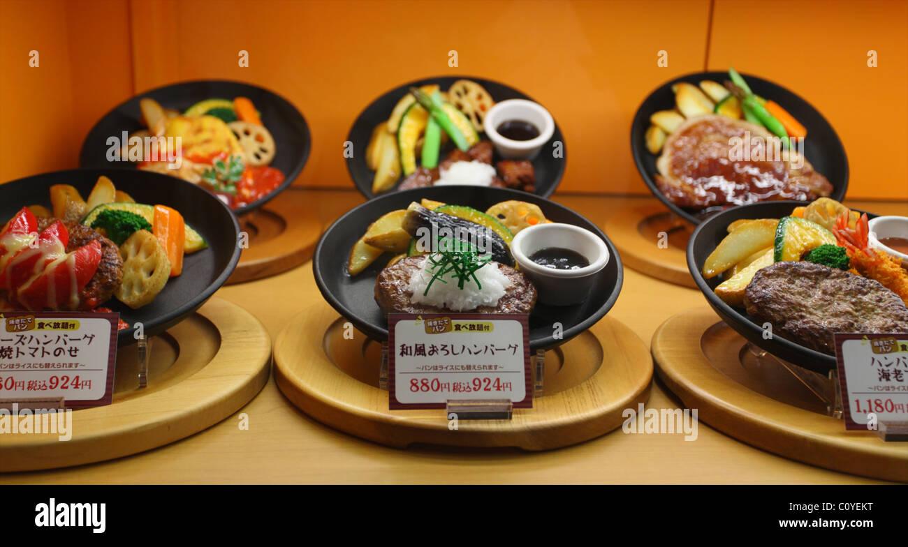 Plastic food model at restaurant, Japan Stock Photo: 35024972 - Alamy