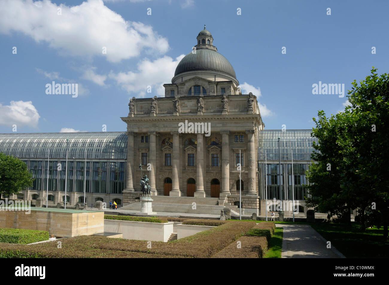 Bavarian State Chancellery, Bayerische Staatskanzlei, Munich, Bavaria, Germany, Europe - Stock Image