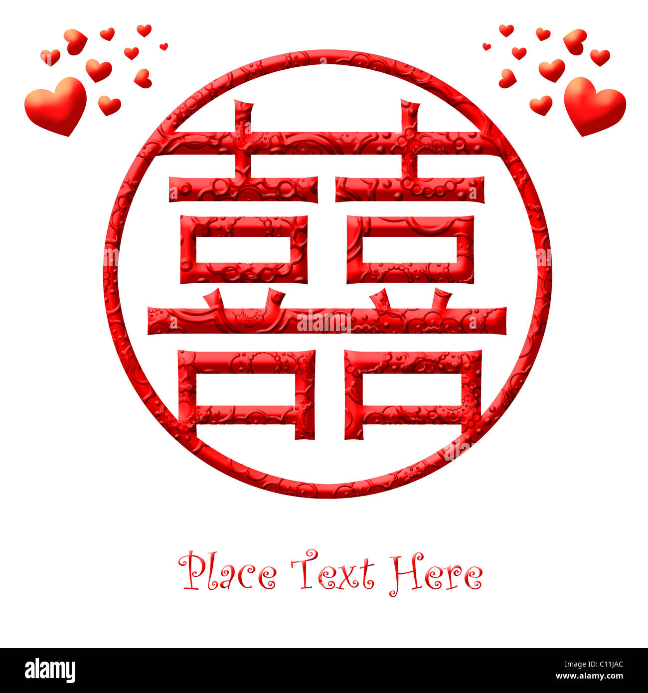 Chinese Wedding Double Happiness Circle Stock Photos Chinese