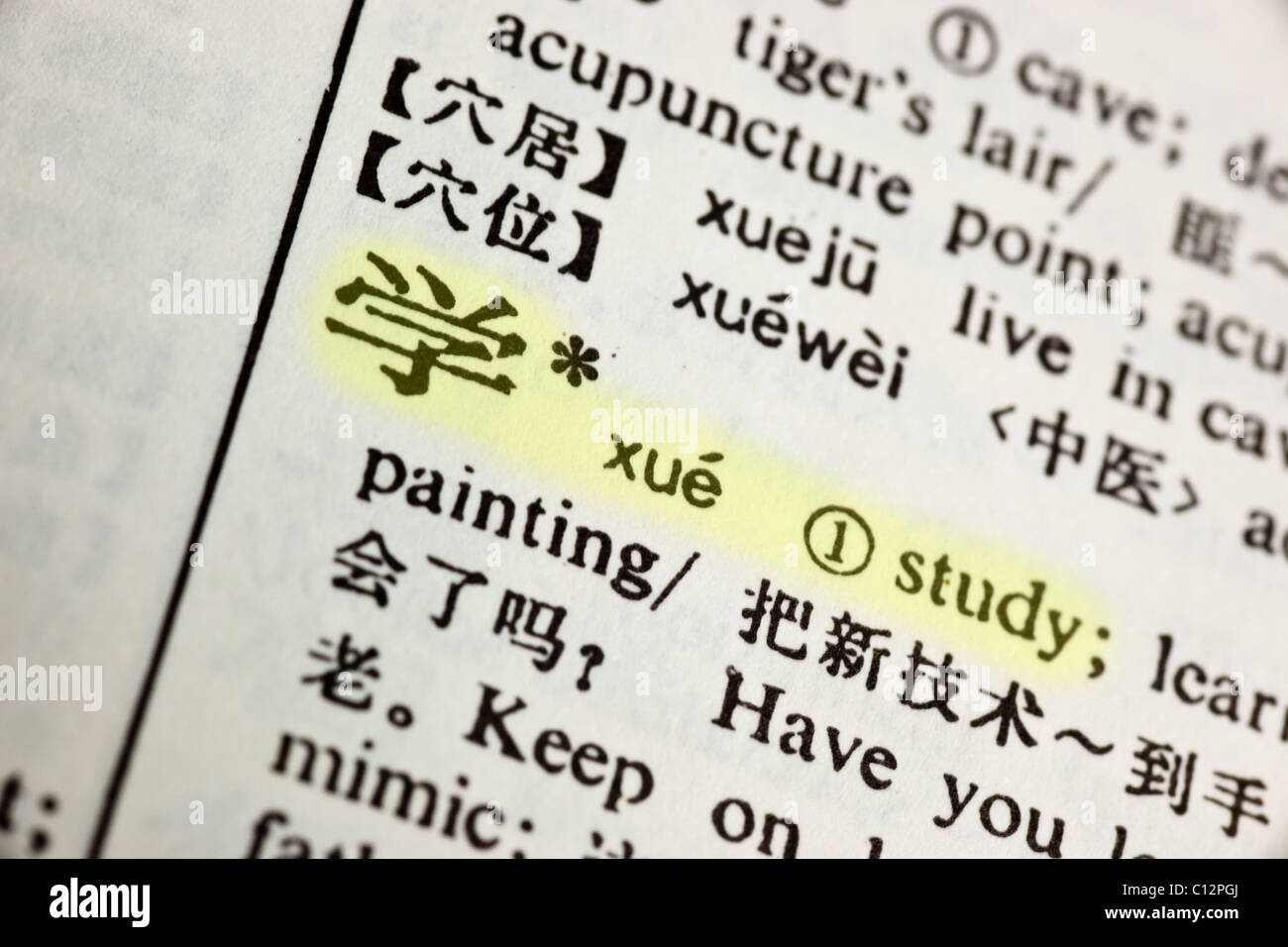 Study written in Chinese in a Chinese-English translation