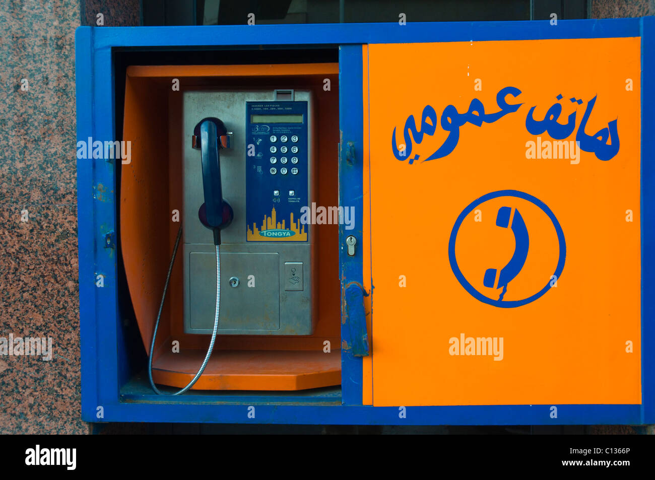Public payphone Casablanca central Morocco northern Africa - Stock Image