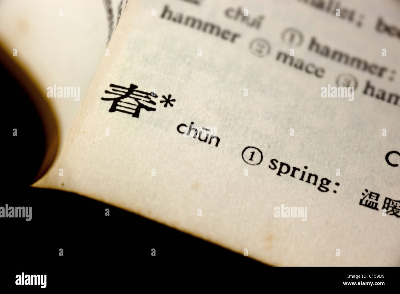 Spring written in Chinese in a Chinese-English translation dictionary - Stock Image