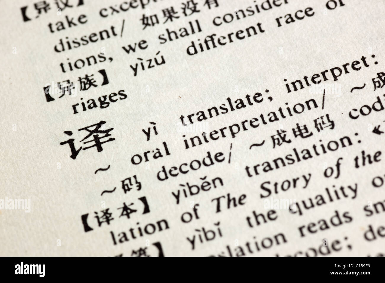 Translate written in Chinese in a Chinese-English translation dictionary - Stock Image