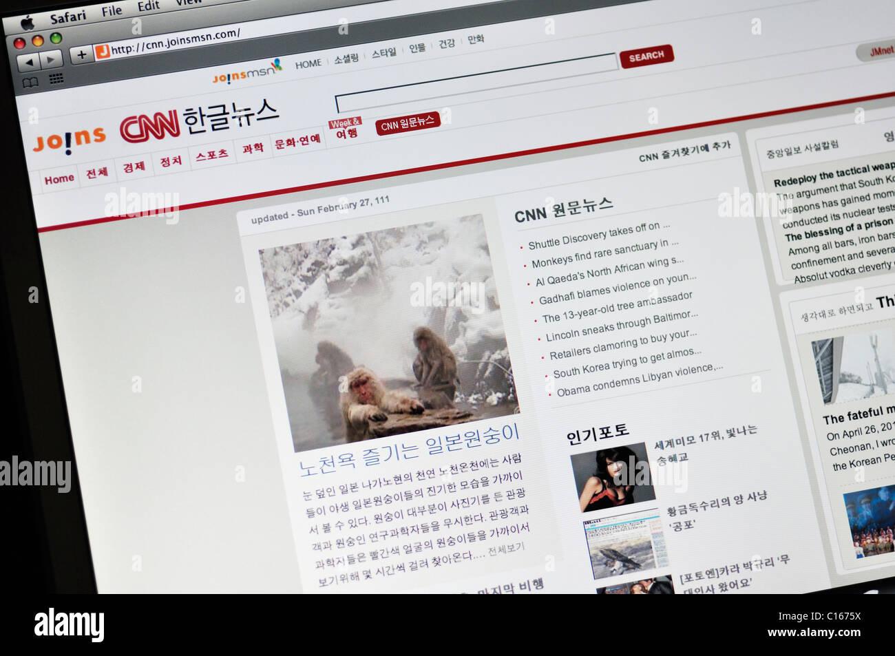 Cnn News Stock Photos & Cnn News Stock Images - Alamy
