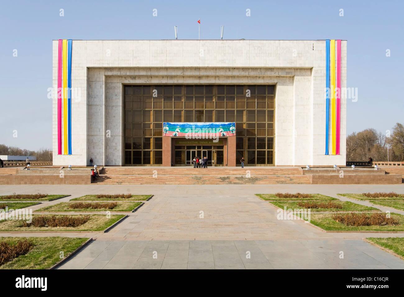 Museum of National History, Bishkek, Frunze, Kyrgyzstan - Stock Image
