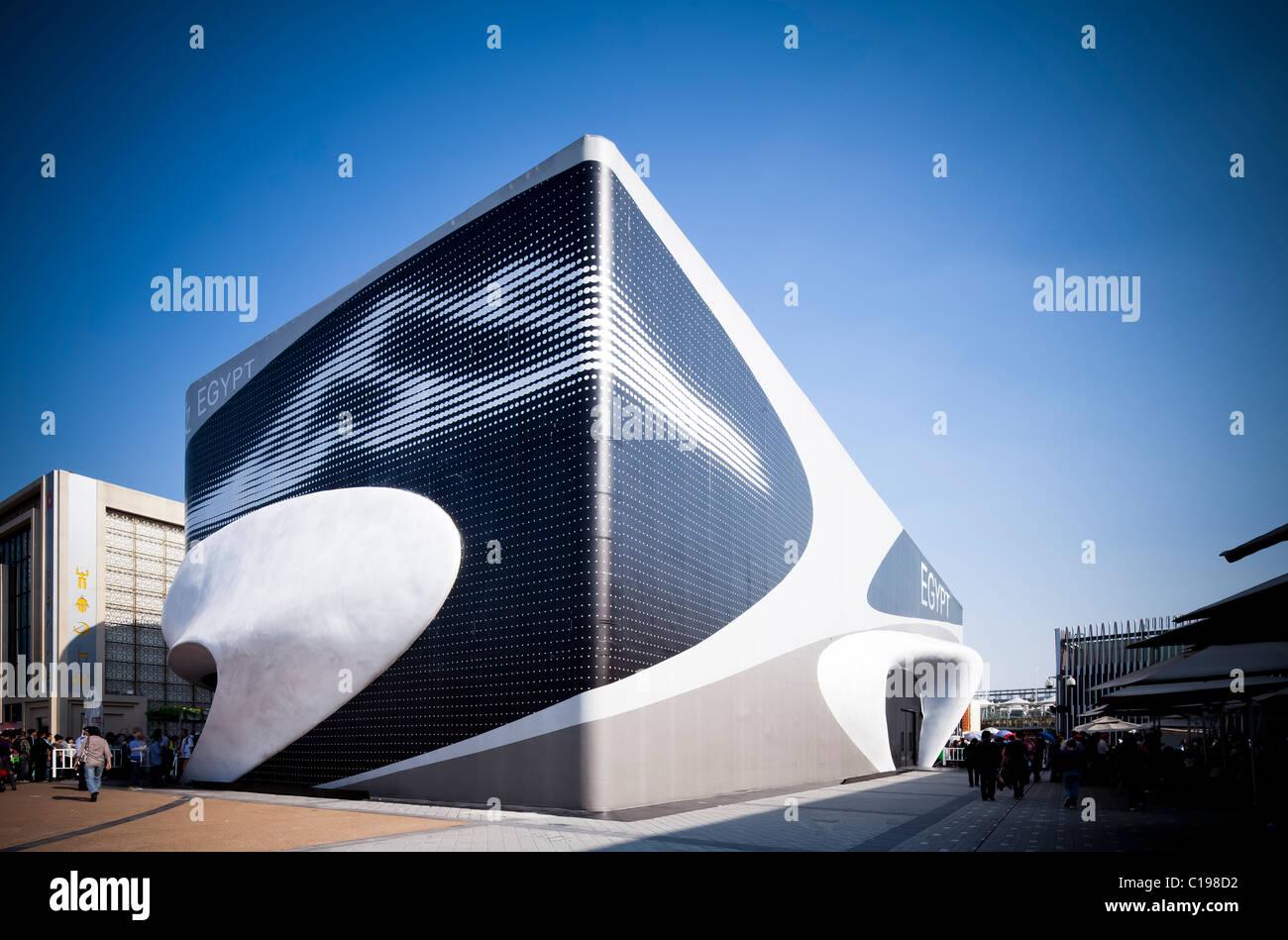 Expo Stand Egitto : Egypt pavilion stock photos & egypt pavilion stock images alamy