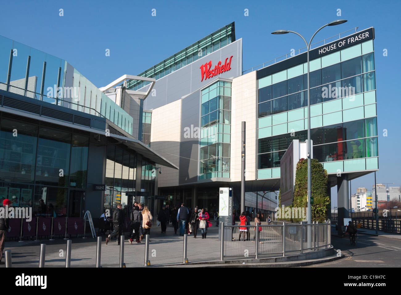 A landscape picture of the Westfield shopping centre in Shepherds Bush, London, UK Stock Photo