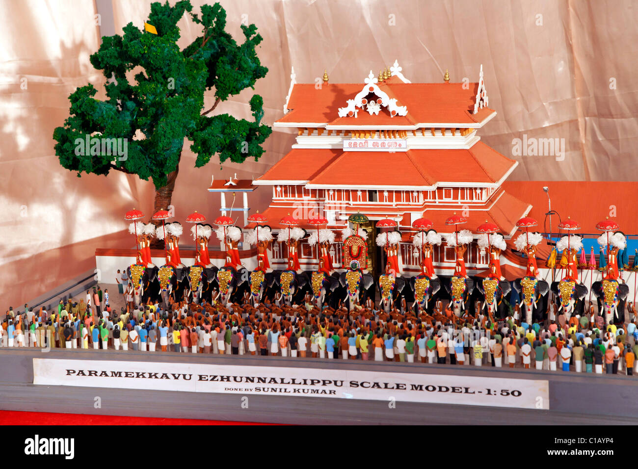 Model in scale of the Vadakkunnathan Temple, The Thrissur Pooram festival, Thrissur, Kerala, India, Asia - Stock Image