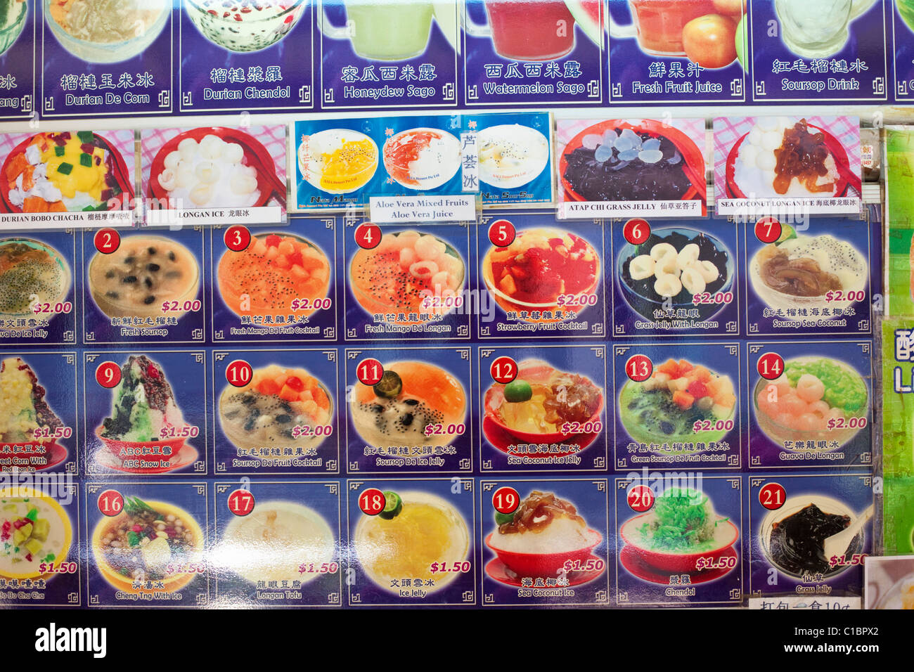 singapore chinese dessert stock photos & singapore chinese dessert