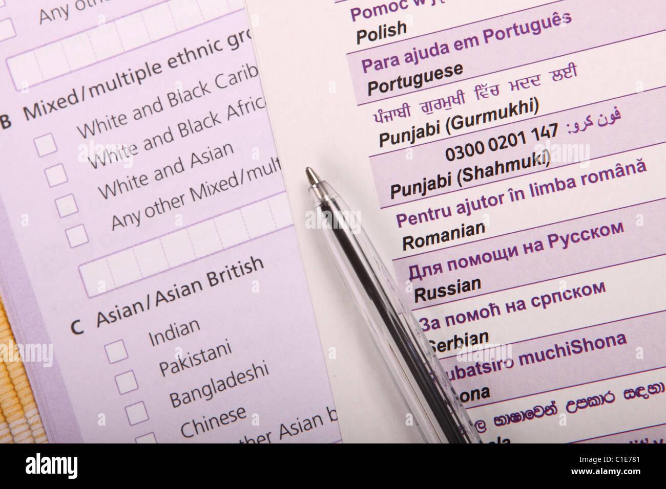 Census 2011 multi language lingual translation services document - Stock Image