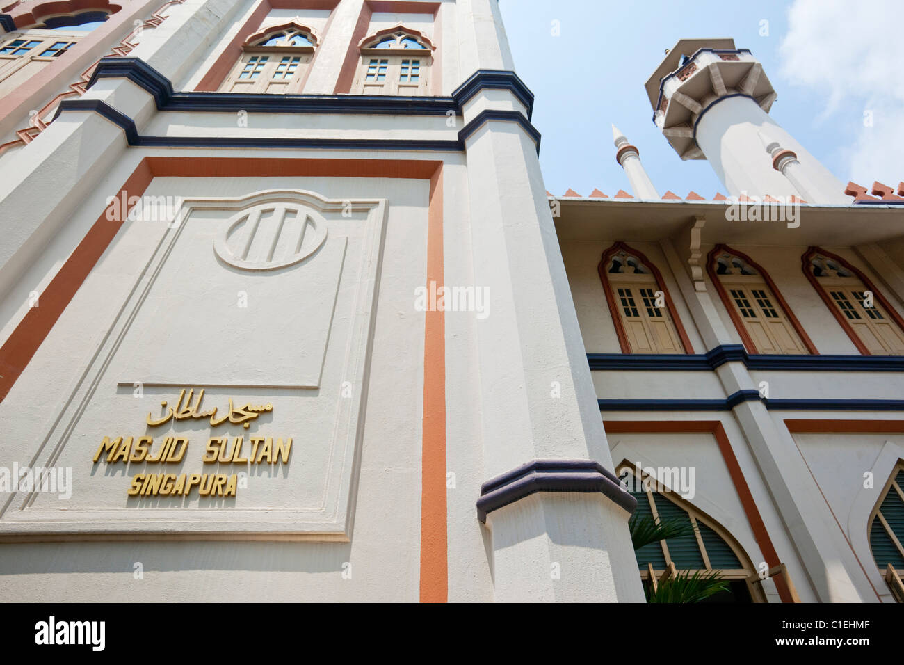 The Sultan Mosque in Kampong Glam, also known as the Arab Quarter, Singapore - Stock Image