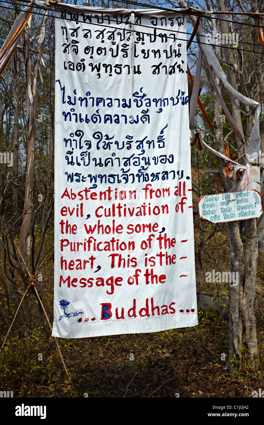 Buddhist writings and scriptures at a Thai monastery retreat. Thailand S E Asia - Stock Image