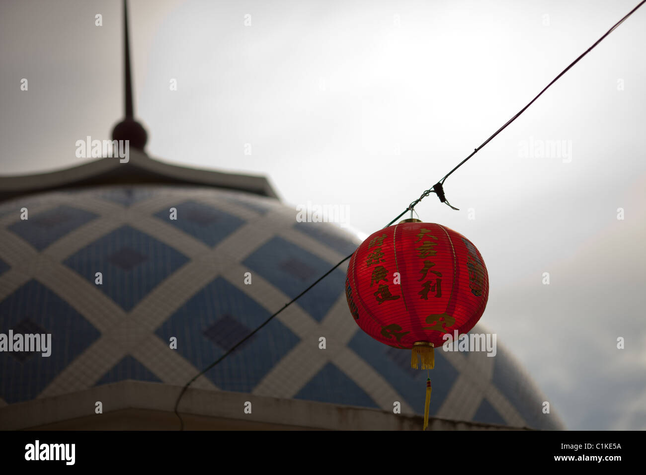 Cultural mix - chinese and malaysian - Stock Image