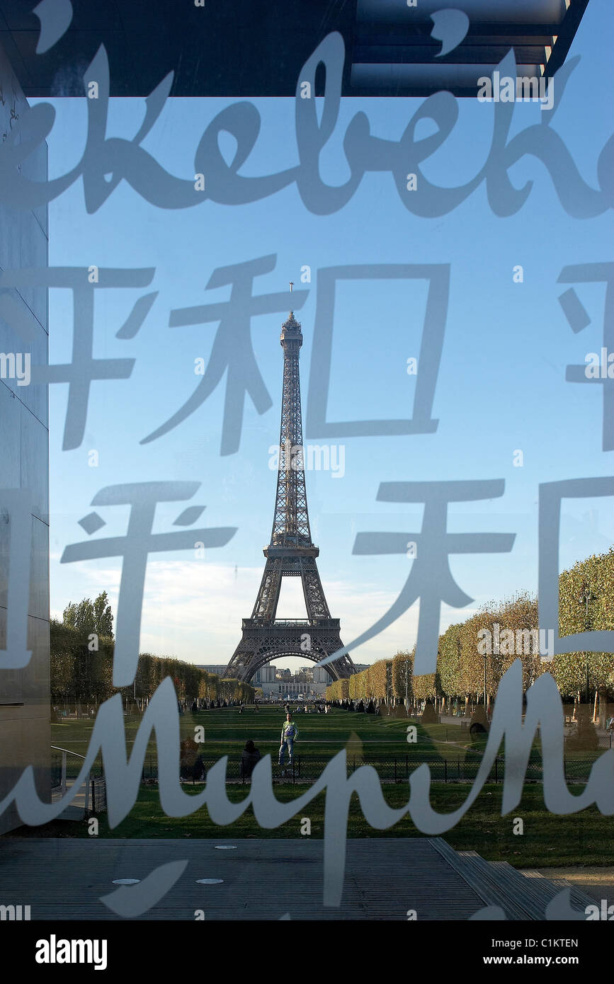 France, Paris, Peace Wall and the Eiffel Tower - Stock Image