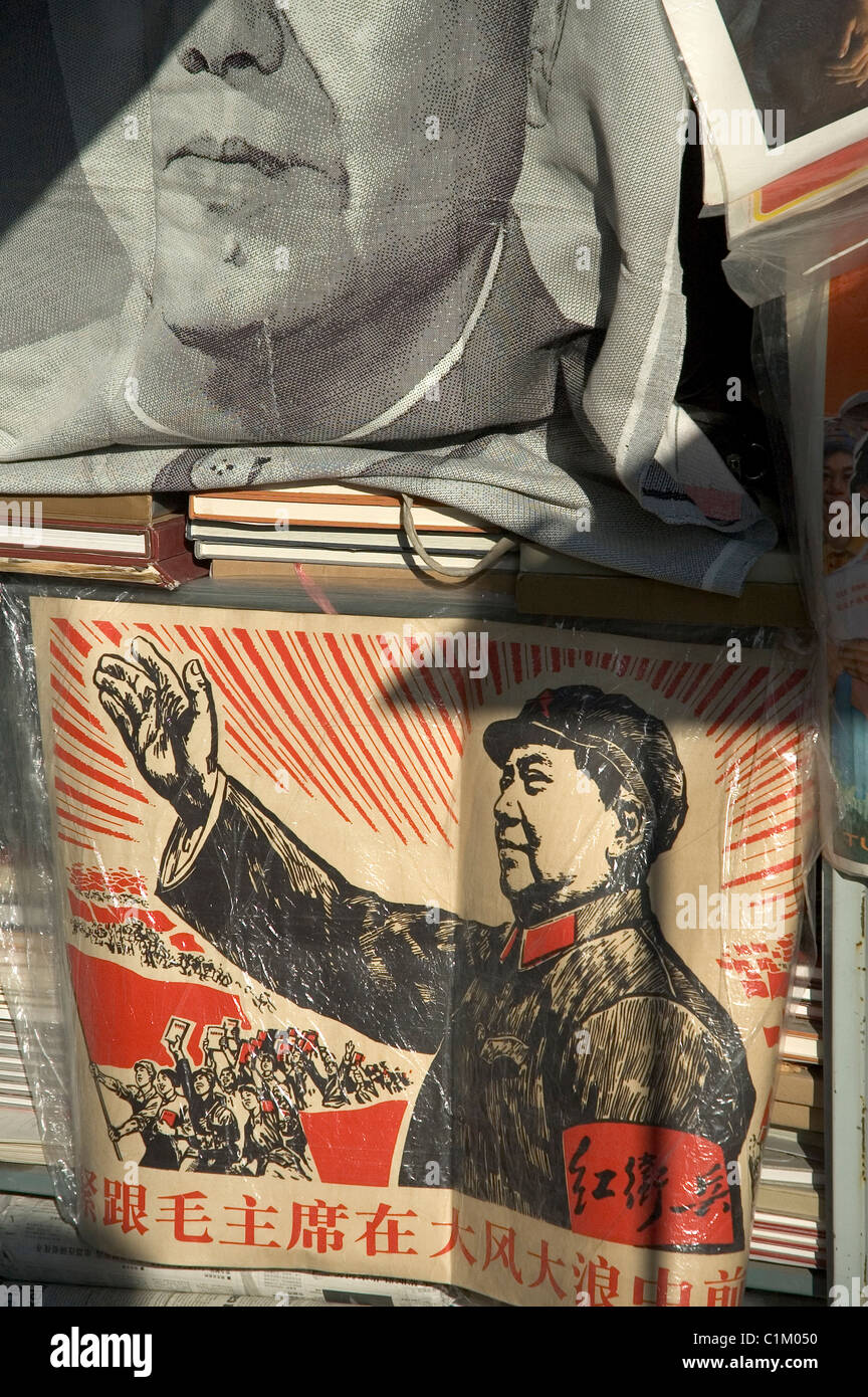 China, Beijing, Panjiayuan flea market, Mao Ze Dong Stock Photo