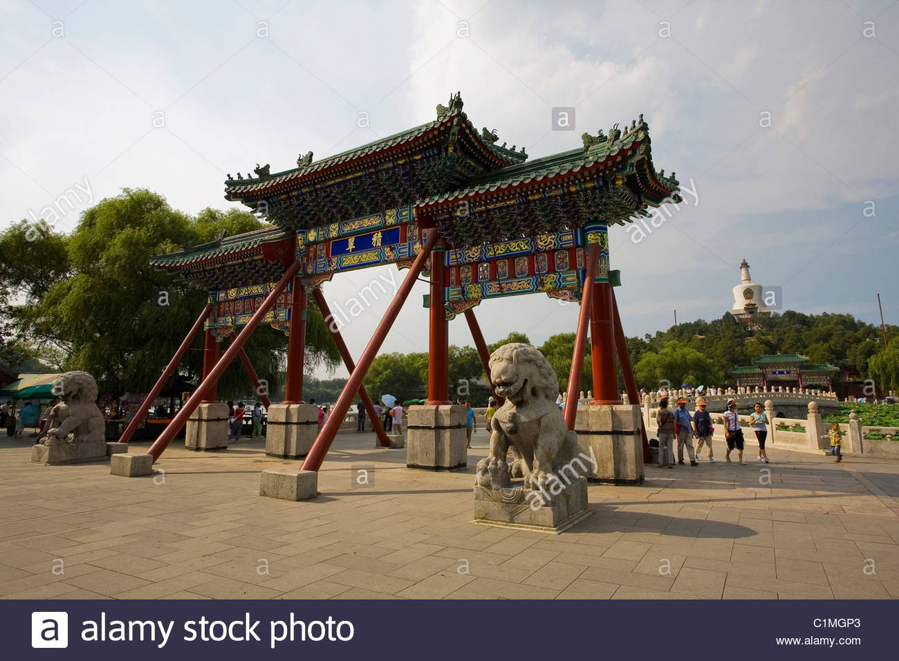 Beihai Park, Beijing, China Stock Photo