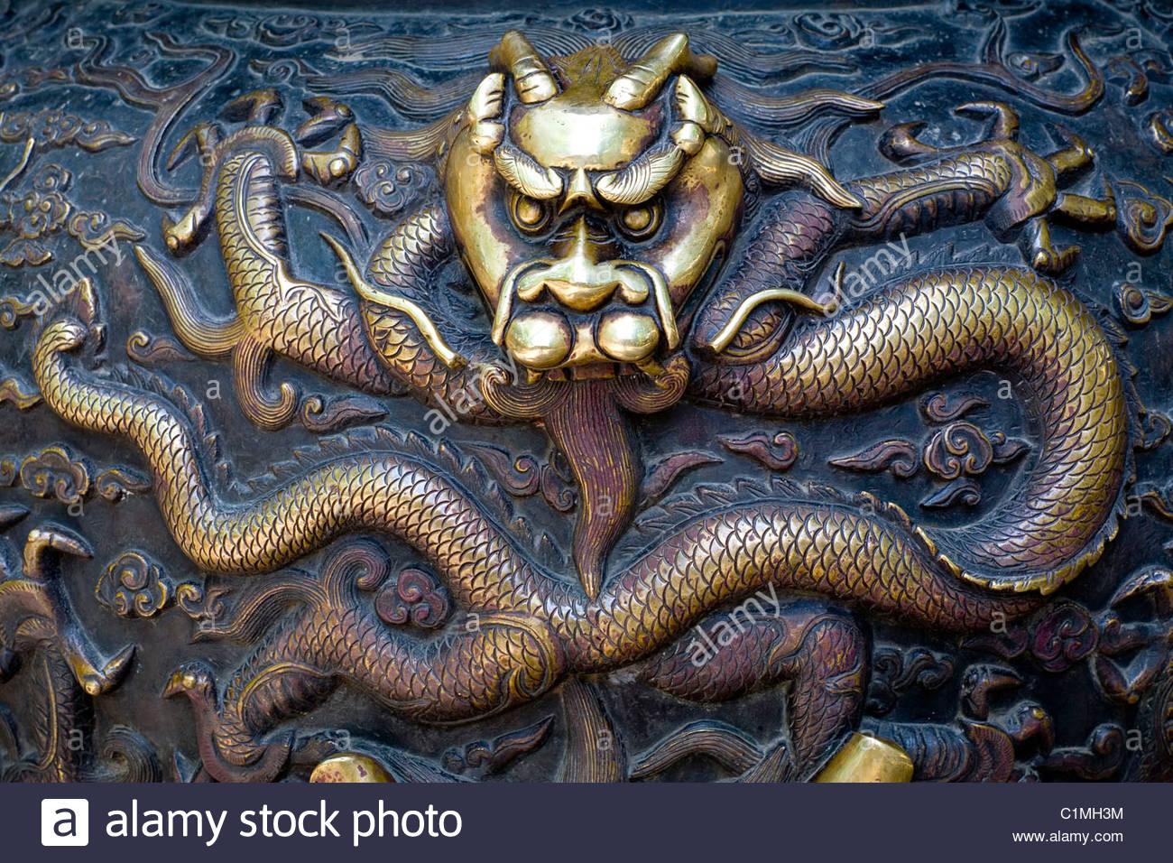 Beihai Park, North Sea Park, Nine Dragon Wall, Beijing, China - Stock Image